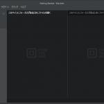 Adobe Bracketsをインストール(windows)